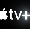 Apple TV+の無料体験期間が大幅短縮。困るのは誰だ?