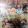 """【木曽さんちゅうは""""ぷちビッグダディ""""】第1404回「ぷちビッグダディの1000文字芸談・その56""""駅弁を通した出逢いから⑮""""」"""