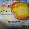 ヤマザキ エッグタルト