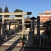 「宗像神社」(名古屋市西区)(再)〜高速初詣その1〜