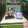 【ロボット】sota(そーた)くんと喋れるイベントやってた【観光案内】