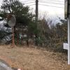 2017/12/24 敦賀の地磯