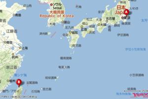 蔡英文台湾総統の【超爆弾発言】