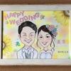 結婚式ウェルカムボード②