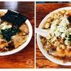 昼に青島のラーメン食べたけどそんなに体重は増えてなかった(11/10の透析)