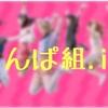 でんぱ組.inc入門オススメ曲6選!