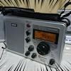 ラジオ  ANDO ファイブバンドラジオ のご紹介。