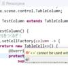 Java9から匿名クラスの総称型も省略して書けるって本当ですか!?