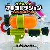 1月31日発売! スプラトゥーン ブキコレクション スプラシューターレビュー!