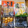 野島製菓のコハクだんご4種をお取り寄せしたよ【北海道小樽市】