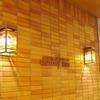 ドーミーインPREMIUM小樽 宿泊記 朝食にいくら・かにで勝手丼 花畑牧場も