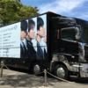 大阪城ホール V6ツアートラック