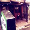 喫茶ニューアトミ(Cafe ATOMI)  ~落ち着けるカフェ・喫茶店探しpart2~