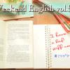 【週末英語#90】「肩こりがひどい」は英語でなんと言う?