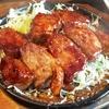 豚屋食堂のおすすめメニュー「とんテキ&唐揚げ定食」と「とんテキ定食(塩)」を食べた感想【福大周辺グルメ】