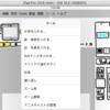 9VAeきゅうべえiPad版 日本語メニュー、音楽再生ができた