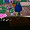 【とびだせどうぶつの森 amiibo+】 <住民厳選>  目指せ!『シカだらけの村』 Part.12