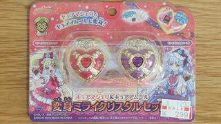 投げ売りしていた はぐプリ玩具「変身ミライクリスタルセット キュアマシェリ&キュアアムール」を購入。