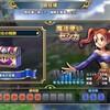 ドラクエライバルズ闘技場結果(5月17日)