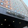 【Tripadviserのランキングで上位だった】札幌ホテル朝食ランキングの古豪 ホテル京阪札幌の朝食を食べてきた