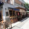 新橋「烏森珈琲(烏森百薬)」〜神社の参道内にある、プリンが美味しいお店〜