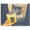 【最新版】大崎市古川でタピオカドリンクが飲めるお店まとめ!