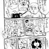 (日記)アキネイターくんとぼく