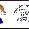 Jewel☆Ciel 濱田菜々バースデーLIVE2019