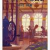 語彙力を上げたいあなたに、語彙力トレーニングのためのおすすめ本。