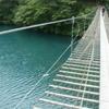 寸又峡夢の吊り橋 リニア大井川水問題「静岡2」