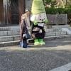 新帝御即位記念 秘仏拝観とお護摩で三井寺へ