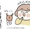 【三連休】お土産が買いたいの!!の巻。