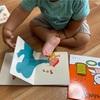 子育て 次男1歳の読書