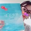明日開催!【絵本読み聞かせワークショップ】9月23日 (日) 14時開場