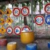 子供たちとルールを学ぼう!西宮交通公園(久保公園)