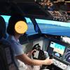 クラウドファンディングで航空科学博物館を支援