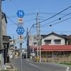 岡山r273◎ 加須山中帯江線