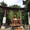 【御朱印】埼玉県 鷲宮神社へ参拝