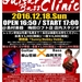 12/18 森岡克司×柴山哲郎 ギター&ベースクリニック開催決定!