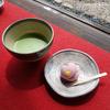 【西尾市】旧近衛邸 4