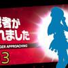 【ステラステージ#3】新モード「コーチング」「オフ」が解禁!&千早のプロデュースを開始!!!