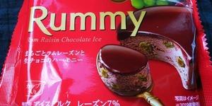 【年金暮らし】2020年。まさかのリニューアル!?ロッテラミー&チョコアイス