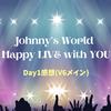 V6、初公開の「Full Circle」と「手洗い動画」の破壊力…無観客ライブ「Johnny's World Happy LIVE with YOU」Day1:ネタバレ感想