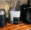 デンマーク生まれのbodumシリーズ  わが家のカフェ事情