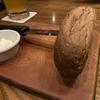 グアムでステーキ食べるならここをおすすめしたい!🍖