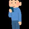 【スマホ】スマホをZenFone3(ASUS)からnova3(HUAWEI)に変更する/今話題(?)のHUAWEIだけど、なかなか良いデバイスです