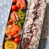 #831 鮭の西京味噌漬け焼き弁当