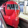 仙台から大阪へLCCのピーチエアラインで行った時の写真