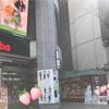 【鬼滅の刃】スイパラコラボ KIMETSU CAFÉケーキショップヨドバシAkiba店をおすすめする理由