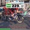 【ロードバイク】Zwiftトレーニング47日目_たま~にあるBad Day_20200710